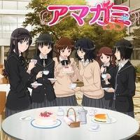 【送料無料】TVアニメ「アマガミSS」オープニング曲::君のままで [ azusa ]