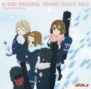 TVアニメ「けいおん!!」オリジナルサウンドトラック Vol.2