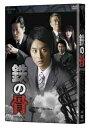 【送料無料】NHK土曜ドラマ 鉄の骨 DVD-BOX