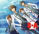 S・A スペシャル・エー エンディングテーマ::陽だまりのゲート