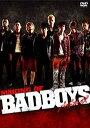 【送料無料】MAKING OF BADBOYS