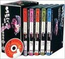 立川談志 古典落語特選 DVD-BOX [ 立川談志 ]