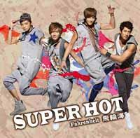 太熱 SUPER HOT(初回限定CD+DVD)1,400 円