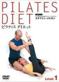 ピラティス ダイエット Level 1