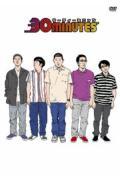 30minutes DVD-BOX