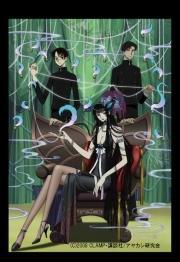 TVアニメーション「xxxHOLiC◆継」DVD第一巻画像