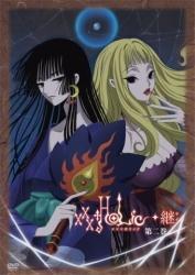 TVアニメーション「xxxHOLiC◆継」DVD第二巻画像