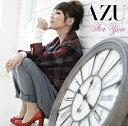 AZU(アズ)のカラオケ人気曲ランキング第5位 シングル曲「For You (アニメ「NARUTO -ナルト- 疾風伝」のエンディングテーマソング)」のジャケット写真。