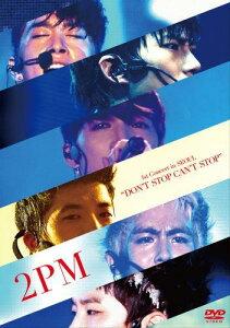 """【送料無料】【セール_0825】【期間限定セール】2PM 1st Concert in SEOUL """"DON'T STOP CAN'T ..."""