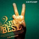 2nd BEST(初回限定CD+DVD)