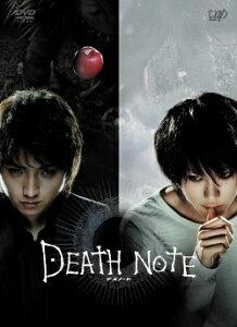 【送料無料】DEATH NOTE デスノート【前編】