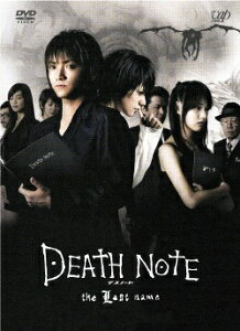 【送料無料】DEATH NOTE デスノート the Last name