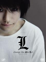 【送料無料】L change the WorLd complete set [ 松山ケンイチ ]