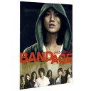 【送料無料】BANDAGE バンデイジ 豪華版
