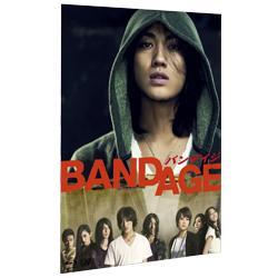【送料無料】BANDAGE バンデイジ 豪華版 [ 赤西仁 ]