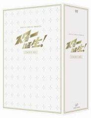 【送料無料】【ポイント3倍映画】日本テレビ SPECIAL PRESENTS スター誕生! CD&DVD-BOX