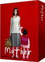 【送料無料】Mother DVD-BOX