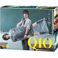【送料無料】【複数購入+300ポイント】Q10 DIRECTOR'S CUT EDITION DVD-BOX [ 佐藤健 ]