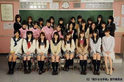 【送料無料】桜からの手紙〜AKB48 それぞれの卒業物語〜 DVD-BOX