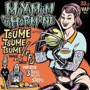 マキシマム ザ ホルモンのシングル曲「爪爪爪」のジャケット写真。