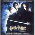 オリジナル・サウンドトラック 『ハリー・ポッターと秘密の部屋』