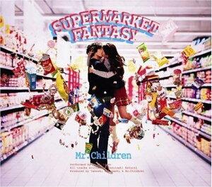 【楽天ブックスならいつでも送料無料】SUPERMARKET FANTASY(初回限定CD+DVD盤) [ Mr.Children ]