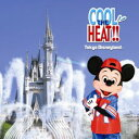 【送料無料】東京ディズニーランド クール・ザ・ヒート!! 【Disneyzone】