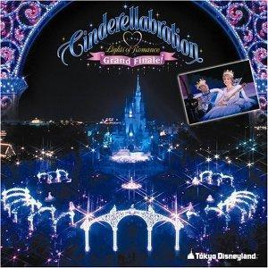 東京ディズニーランド シンデレラブレーション:ライツ・オブ・ロマンス・グランドフィナーレ! 【Disneyzone】 [ (ディズニー) ]