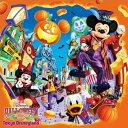 東京ディズニーランド ディズニー・ハロウィーン 2010【Disneyzone】 [ (ディズニー) ]