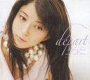 depart -takako uehara single collection- [ 上原多香子 ]