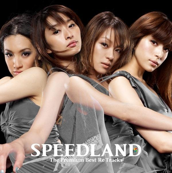 SPEEDLAND The Premium Best Re Tracks画像