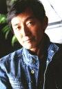 石田純一 Presents 人生をポジティブに生きる 25の方法