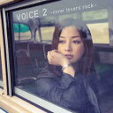 VOICE 2 〜cover lovers rock〜 [ 伴都美子 ]
