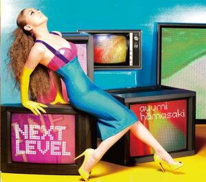 【送料無料】NEXT LEVEL(USBメモリー)【アンコールプレス版】 [ 浜崎あゆみ ]