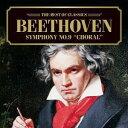 ベスト・オブ クラシックス 5::ベートーヴェン:交響曲第9番≪合唱≫ [ (ク