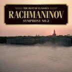 ベスト・オブ クラシックス 29::ラフマニノフ:交響曲第2番 [ スティーヴン・ガンゼンハウザー/スロヴァキア放送ブラティスラヴァ交響楽団 ]