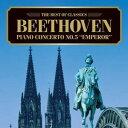 ベスト・オブ クラシックス 68::ベートーヴェン:ピアノ協奏曲第5番≪皇帝≫ [ シュテファン・ヴラダー/バリー・ワー