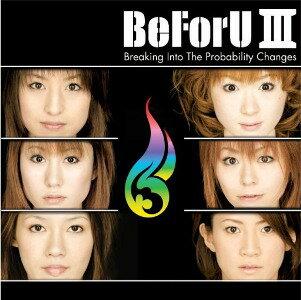 ロック・ポップス, その他 BeForU 3 Breaking Into The Probability Changes BeForU