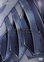 CLAYMORE Limited Edition Sequence.3