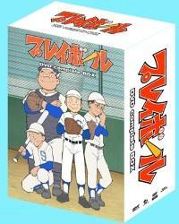 プレイボール DVD complete [ 前田賢一朗 ]