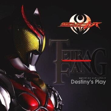 Destiny's Play(「仮面ライダーキバ」エンディングテーマ) [ TETRA-FANG ]