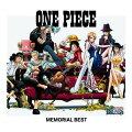 ONE PIECE MEMORIAL BEST(2CD)