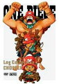 "ONE PIECE Log Collection ""CHOPPER"