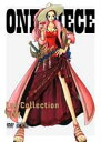 "【送料無料】ONE PIECE Log Collection ""VIVI"""