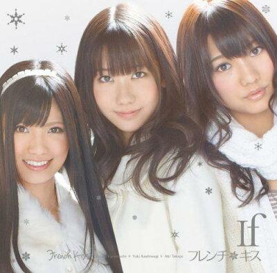 【送料無料】If(CD+DVD ジャケットA)