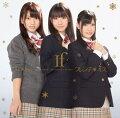 If(CD+DVD ジャケットB)