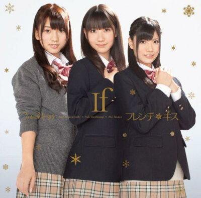 【送料無料】If(CD+DVD ジャケットB)