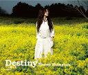 Destiny-太陽の花ー(+DVD) [ 島谷ひとみ ]