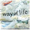 【送料無料】way of life