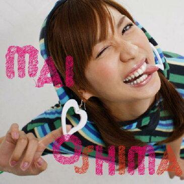 メンドクサイ愛情(初回限定CD+DVD ジャケットA) [ 大島麻衣 ]